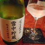 日本酒&ワイン Shu-la-mer - 雪中貯蔵
