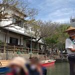 Tachibanaudon - 川下り