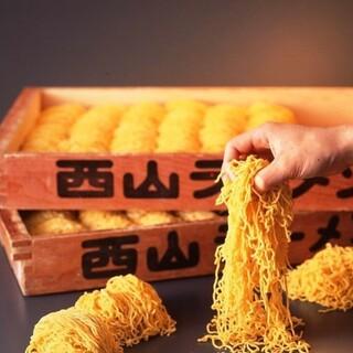 北海道直送のプリプリの黄色い麺