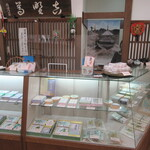 東京 松屋本店 -