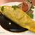 レストラン ラグー - オムライス デミグラスソース 1,500円