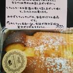 通友 - こちらが林檎。260円です!