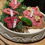 炭火焼肉 牛仁 -