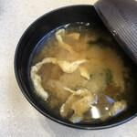 松屋 - 味噌汁(付)