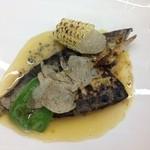 ギンザ カンセイ - 長良川産天然釣り鮎の炭火焼 トリュフ風味