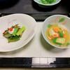懐石宿  潮里 - 料理写真: