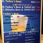 Ottotto BREWERY - Ottoセット