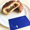 パンの朝顔 - 料理写真:自家製牛すじ煮込みのカレーパン(230円)