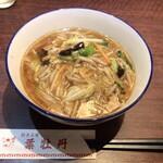 葉牡丹 - サンマーメンセット  1,000円(税込)
