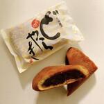 和菓子屋 大塚屋 - 料理写真:大塚屋のどらやき