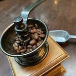 珈琲 森の時計 - ドラマと同じようにコーヒー豆を挽いてみました