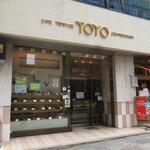 Touyou - 「東洋(2F)」さん