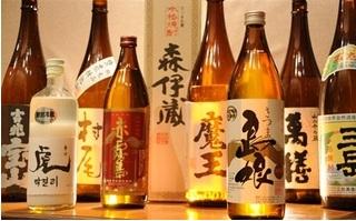 薩摩 牛の蔵 - 本格焼酎は鹿児島が誇る日本の蒸留酒、心溶かす芳醇な味わいをお楽しみください。