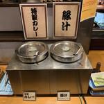 とんかつマ・メゾン - カレーと豚汁バー