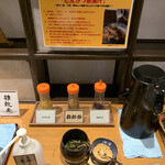 とんかつマ・メゾン - お茶漬けコーナー