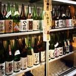 マグロ 日本酒 光蔵 錦 -
