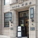 グッドモーニングカフェ  - 博報堂カフェ