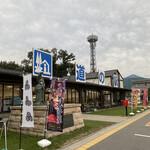 道の駅 浅井三姉妹の郷 - 外観