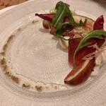 ザ・ロビー - 秋の果実のブレザオラサラダ