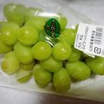 137011214 - シャインマスカットは小粒でしたが、甘さが丁度良い!