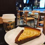 スターバックス・コーヒー - フランス産アップルのタルト