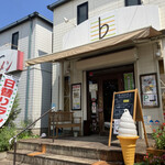 Community Cafe ♭ -