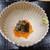 鮨旬美西川 - 料理写真:いくらごはんに鰯の西京焼