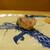 鮨旬美西川 - 料理写真:三河の天然車海老レア