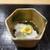 鮨旬美西川 - 料理写真:黒もずく山かけ、おくら