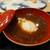 鮨旬美西川 - 料理写真:あら出汁のお味噌汁
