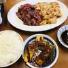 玉福食堂 - 料理写真:1人焼肉の全て