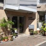 アクア スペランツァ - 店舗