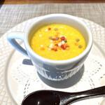 キャンドゥ - かぼちゃのスープ
