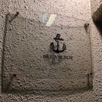 Bar anchor -