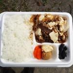 野本商店 - 料理写真:肉ドーフ弁当