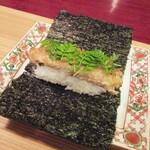 天現寺小野 - 鱧手巻き寿司