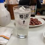 味希 - レモンチューハイ 420円