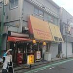 大和町もつ肉店 - 店舗全景