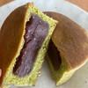 シズヤパン - 料理写真:
