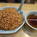 137031141 - 肉あんかけチャーハン、スープ