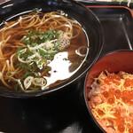 食事処 寿 - 料理写真:
