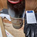 日本再生酒場 - 大瓶