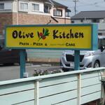 オリーブ キッチン - お店看板