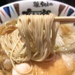 137039697 - 細麺ストレート
