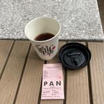 Guricchikohiandorosutazu - 豆の情報が書かれたカードをもらえます