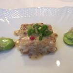 エスプリメ - 白身魚の煮こごり
