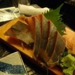 太平山酒蔵 -