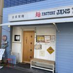 麺ファクトリー ジョーズ -