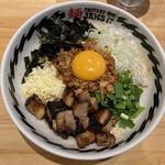 麺ファクトリー ジョーズ - まぜそば(醤油)