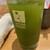 寿司と炭火 一 - ドリンク写真:冷たい緑茶